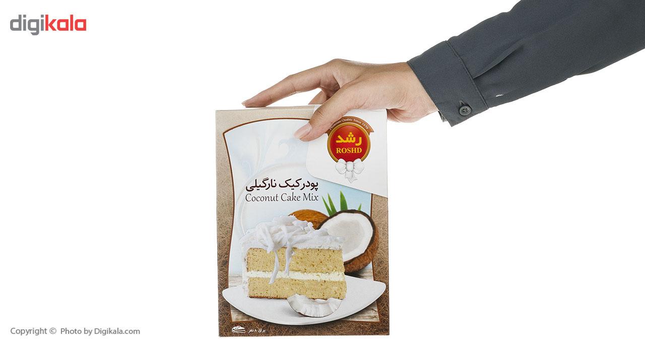 پودر کیک نارگیلی رشد مقدار 500 گرم