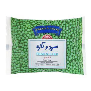 نخود سبز منجمد سرد و تازه مقدار 400 گرم