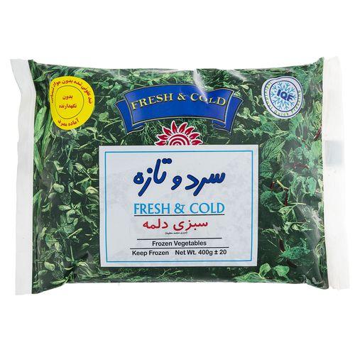 سبزی دلمه منجمد سرد و تازه مقدار 400 گرم