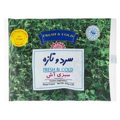 سبزی آش منجمد سرد و تازه مقدار 400 گرم