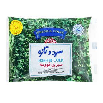 سبزی قورمه منجمد سرد و تازه مقدار 400 گرم