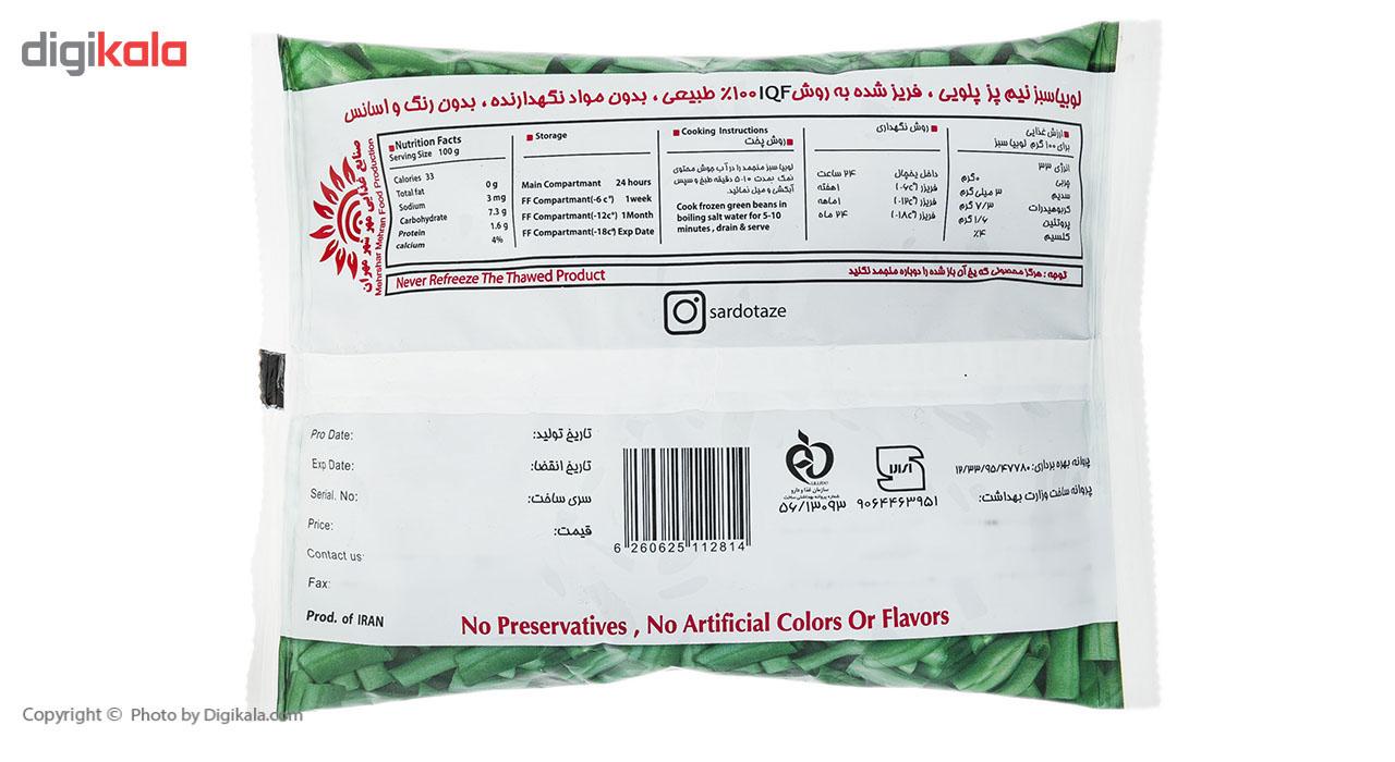 لوبیا سبز منجمد سرد و تازه مقدار 400 گرم main 1 2