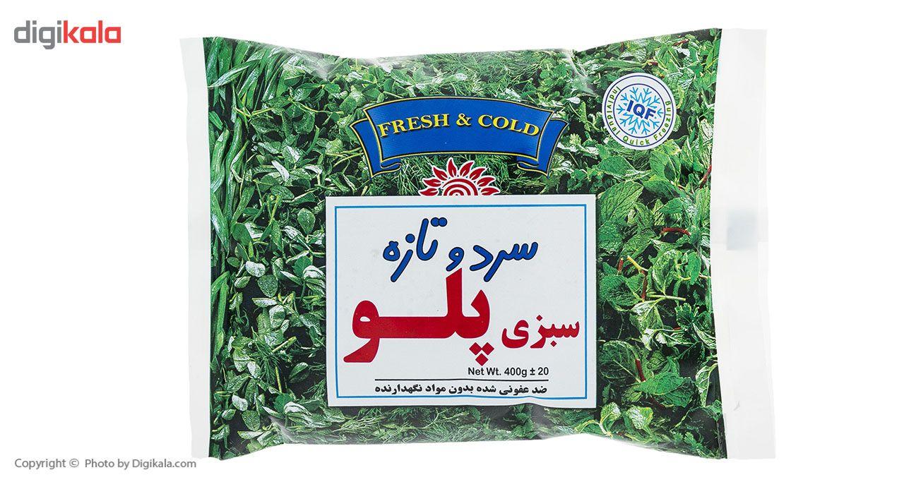 سبزی پلو منجمد سرد و تازه مقدار 400 گرم main 1 2