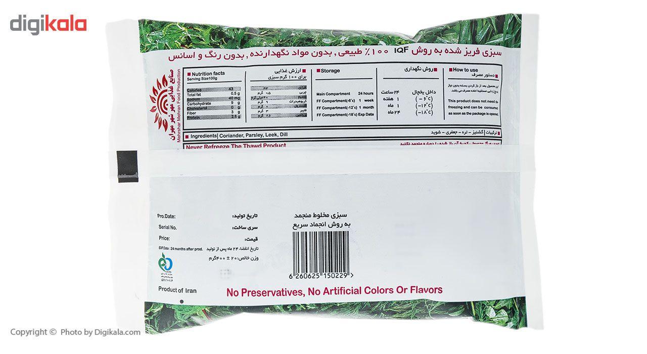 سبزی پلو منجمد سرد و تازه مقدار 400 گرم main 1 3
