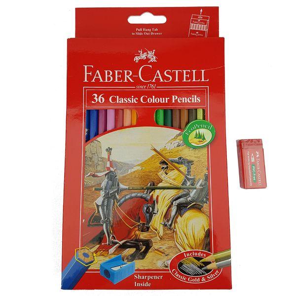 مداد رنگی 36 رنگ فابرکاستل مدل Classic به همراه پاک کن