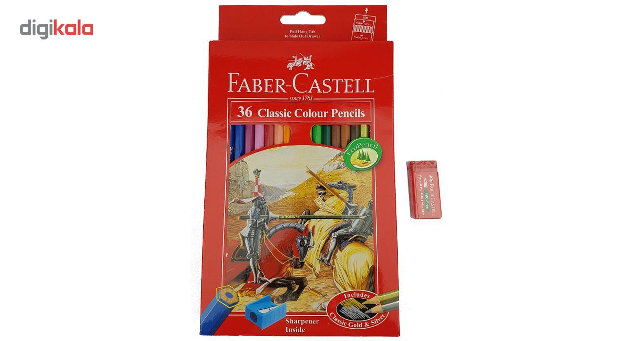 مداد رنگی 36 رنگ فابرکاستل مدل Classic به همراه پاک کن main 1 1