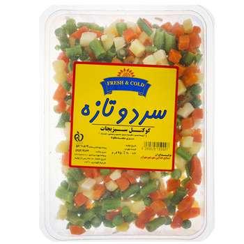 کوکتل سبزیجات منجمد سرد و تازه مقدار 450 گرم