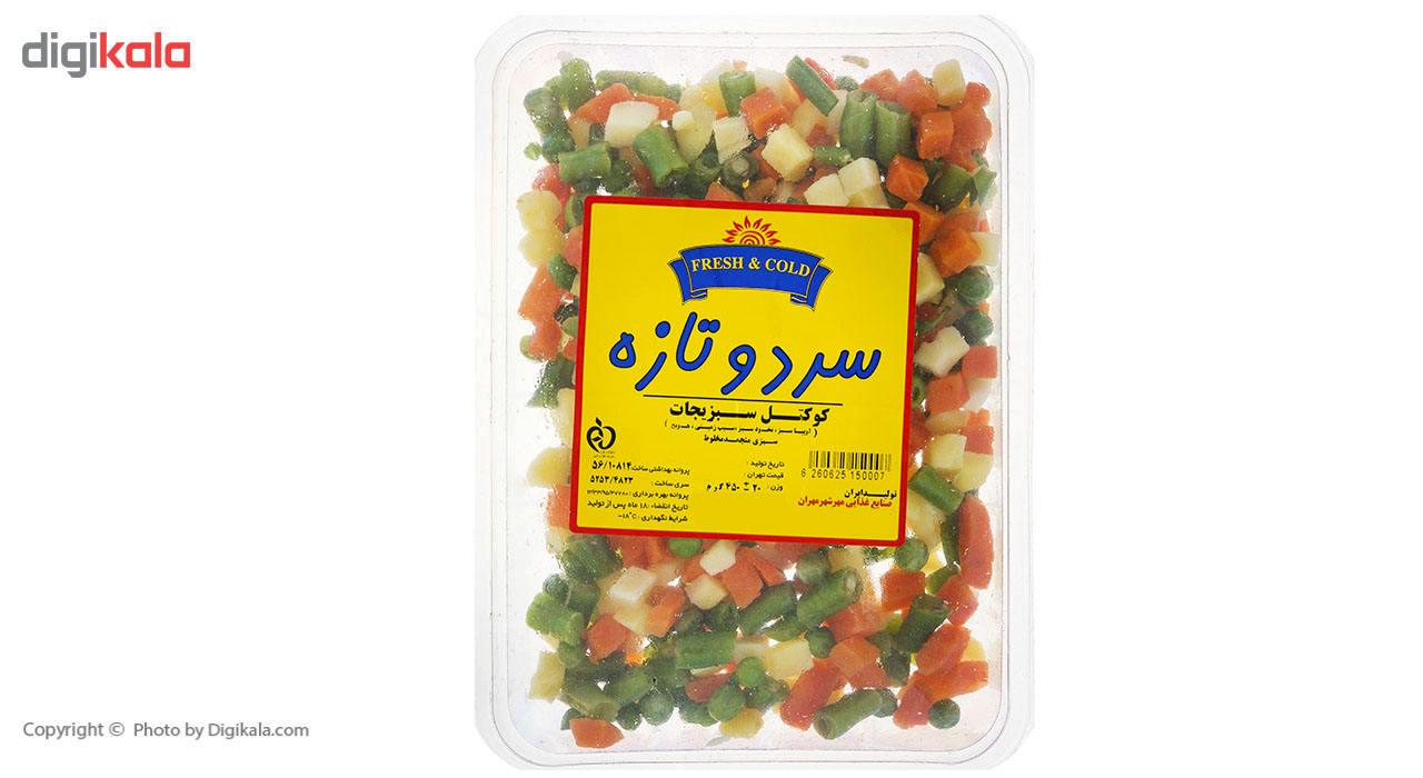 کوکتل سبزیجات منجمد سرد و تازه مقدار 450 گرم main 1 2