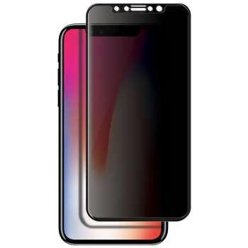 محافظ صفحه نمایش شیشه ای مدل Privacy Full Glue مناسب برای گوشی موبایل اپل آیفون X
