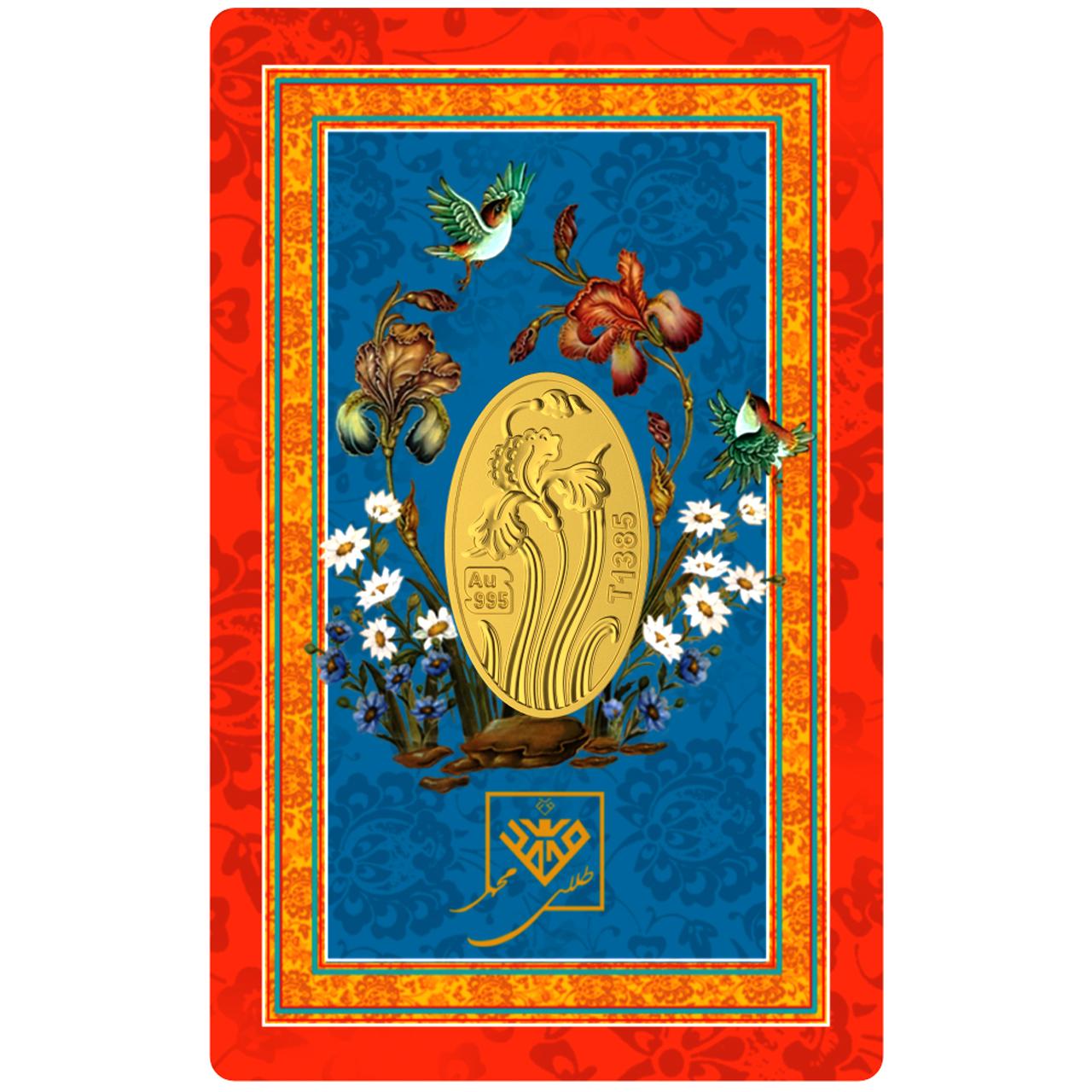پلاک طلای 24 عیار طلای محمد مدل گل زنبق کارتی zh