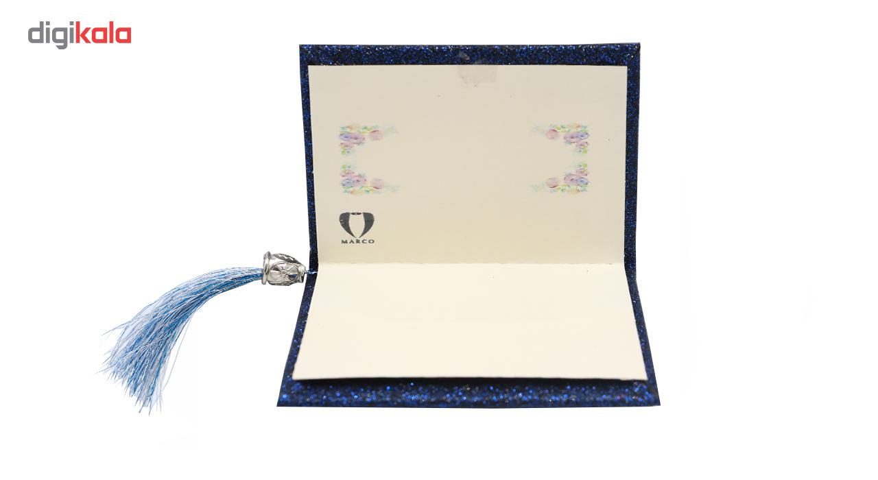 پاکت سکه مارکو مدل 01 - بسته 2 عددی