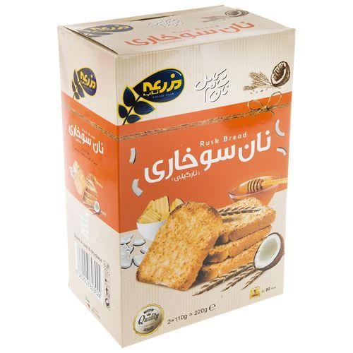 نان سوخاری نارگیلی مزرعه ناب مقدار220 گرم