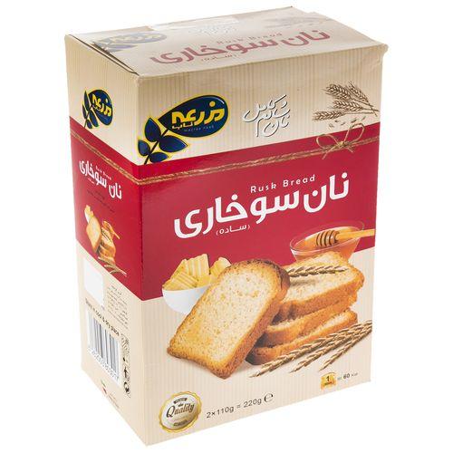 نان سوخاری ساده مزرعه ناب مقدار220 گرم