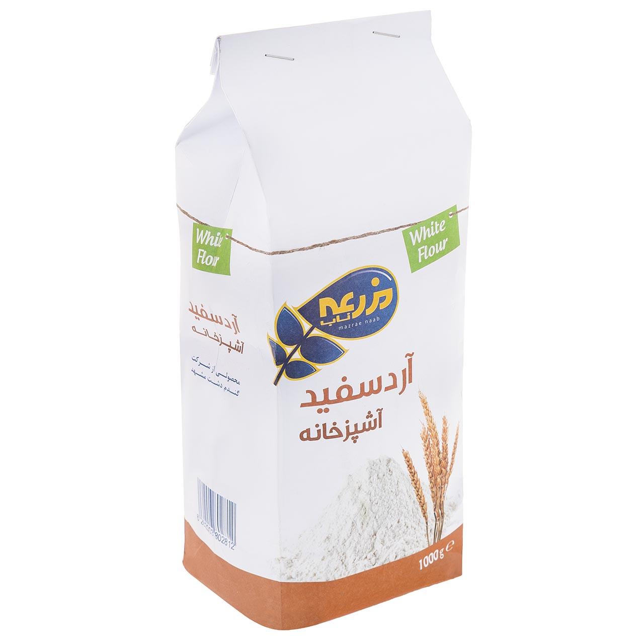 خرید                      آرد سفید آشپزخانه مزرعه ناب مقدار 1000 گرم