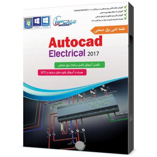 مجموعه آموزشی نرم افزار اتوکد الکتریکال ۲۰۱۷+۲۰۱۸ Autocad Electrical نشر مهندس یار
