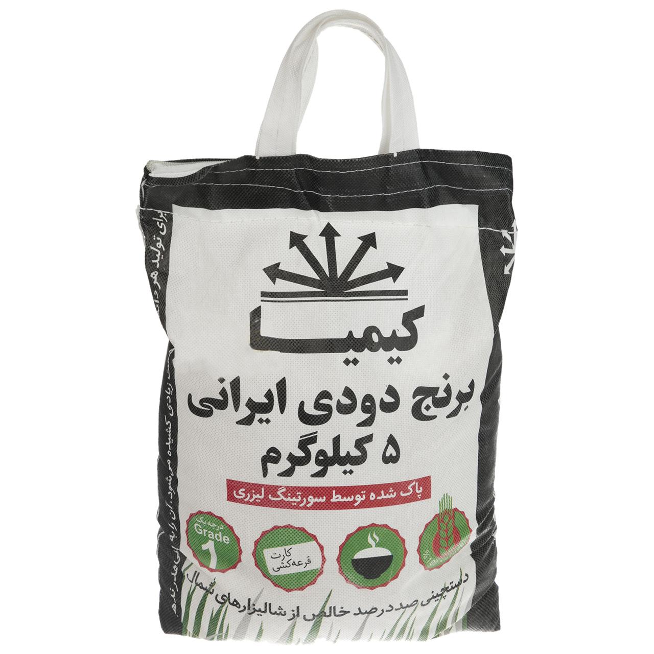 خرید                      برنج دودی ایرانی کیمیا مقدار 5000 گرم