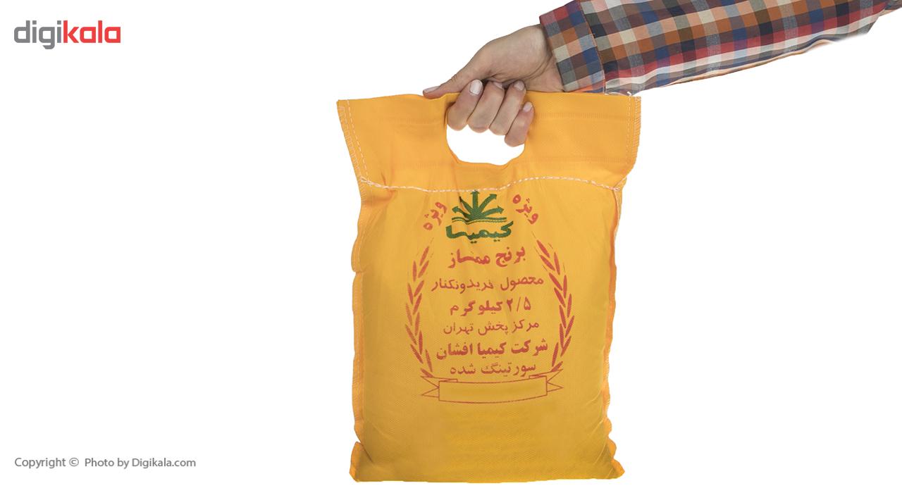 برنج طارم ممتاز کیمیا مقدار 2500 گرم