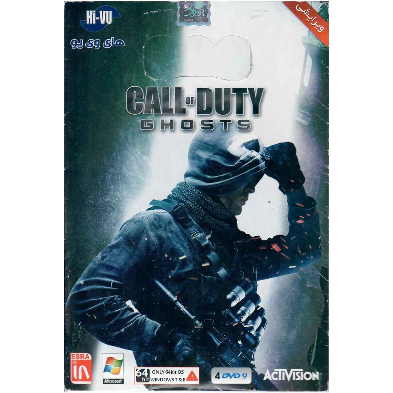 خرید اینترنتی بازی Call Of Duty Ghosts مخصوص PC اورجینال