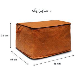 جعبه لباس سه لایه مدل 101 سایز یک