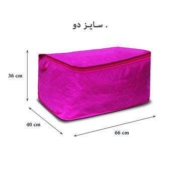 جعبه لباس سه لایه مدل 102 سایز دو