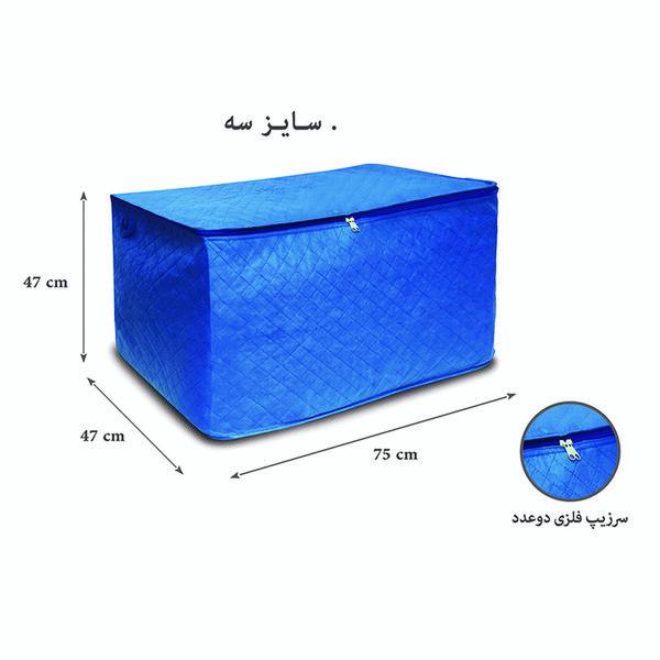 جعبه لباس سه لایه مدل 103 سایز سه