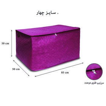 جعبه لباس سه لایه مدل 104سایز چهار