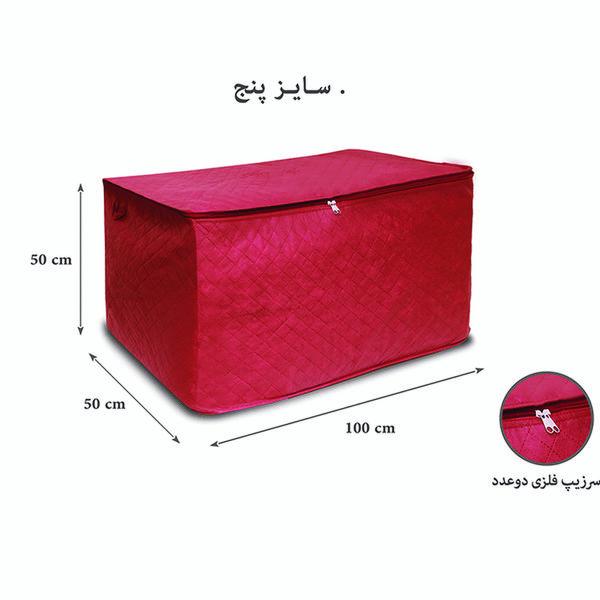 جعبه لباس سه لایه مدل 105 سایز پنج