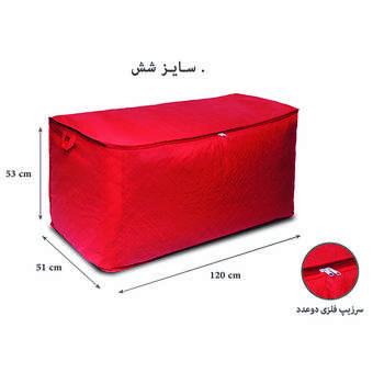 جعبه لباس سه لایه مدل 106سایز شش