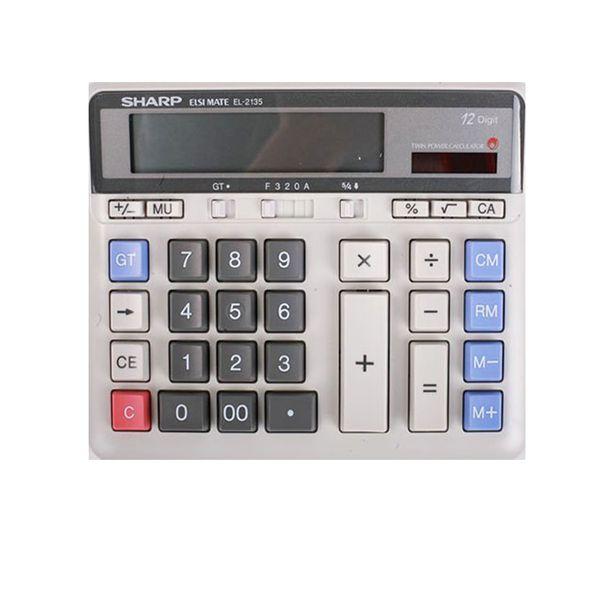 ماشین حساب شارپ مدل EL-2135 | SHARP EL-2135 Calculator