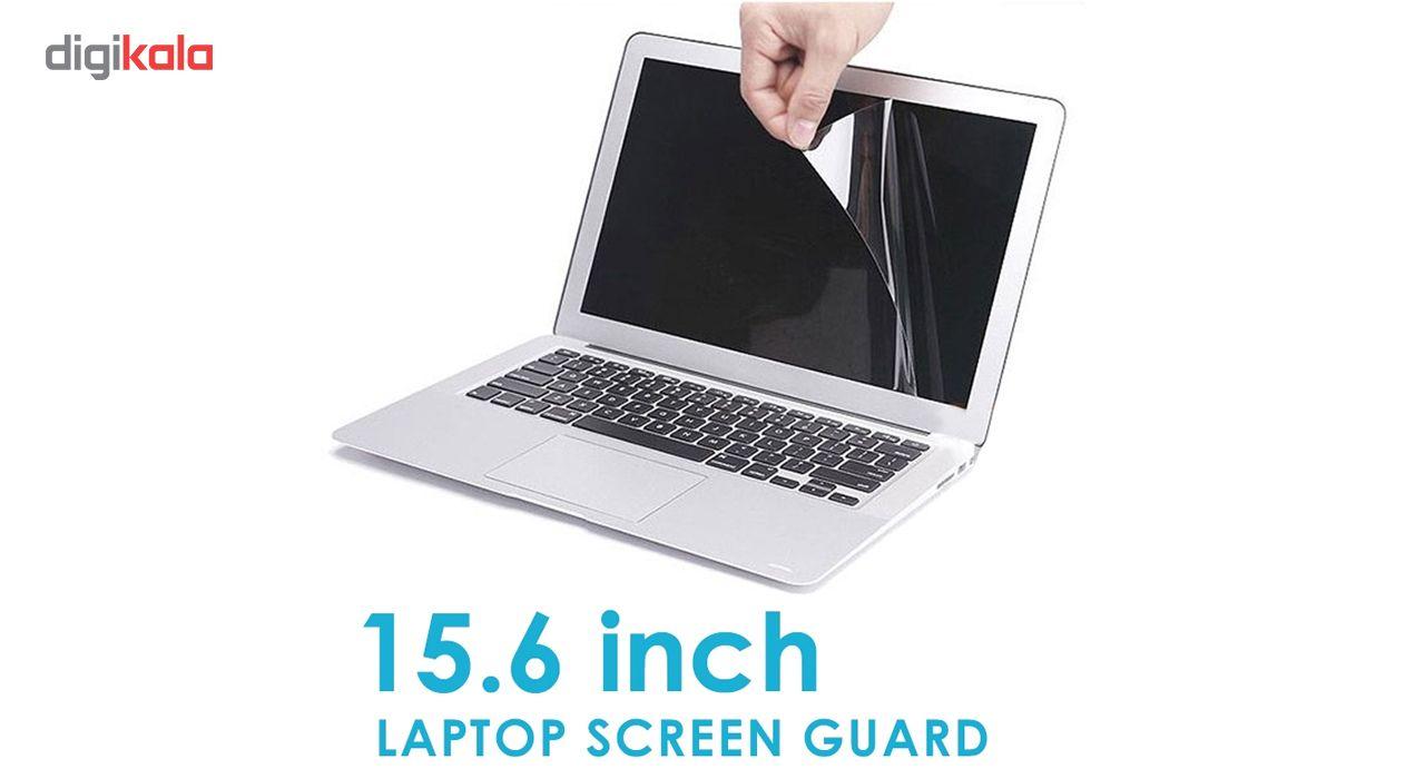 محافظ صفحه نمایش مدل Screen Guard مناسب برای لپ تاپ 15.6 اینچ main 1 1