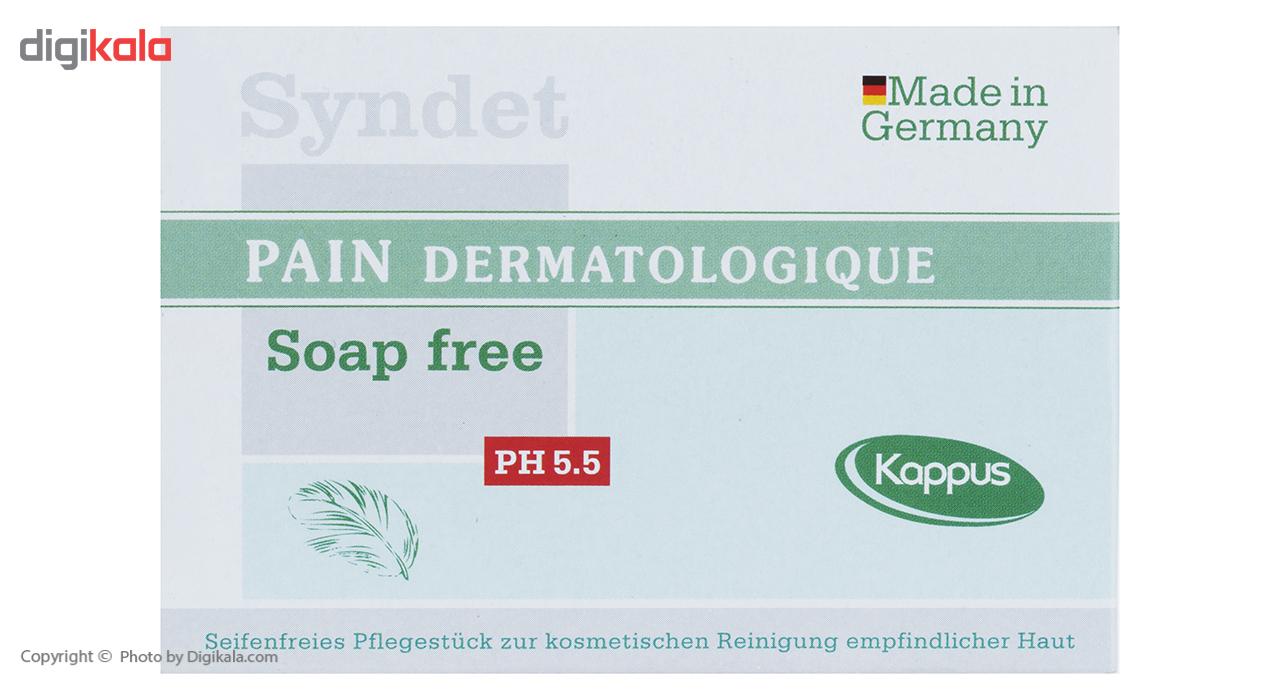 خرید                      پن کاپوس مدل Pain Dermatologique مقدار 100 گرم