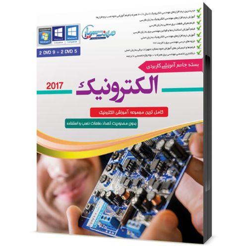 مجموعه آموزشی مهندسی الکترونیک نشر مهندس یار