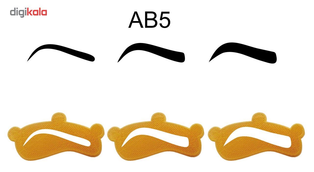 شابلون ابرو مدل AB5 بسته 3 عددی main 1 1