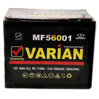 باتری اتمی خودرو مدل MF56001 واریان 60 آمپر