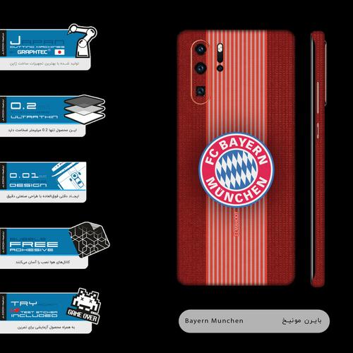 برچسب پوششی ماهوت مدل Full skin-Bayern-Munchen-FC مناسب برای گوشی موبایل هوآوی P30 Pro