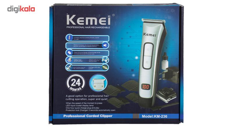 ماشین اصلاح سر و صورت کیمی مدل KM-236