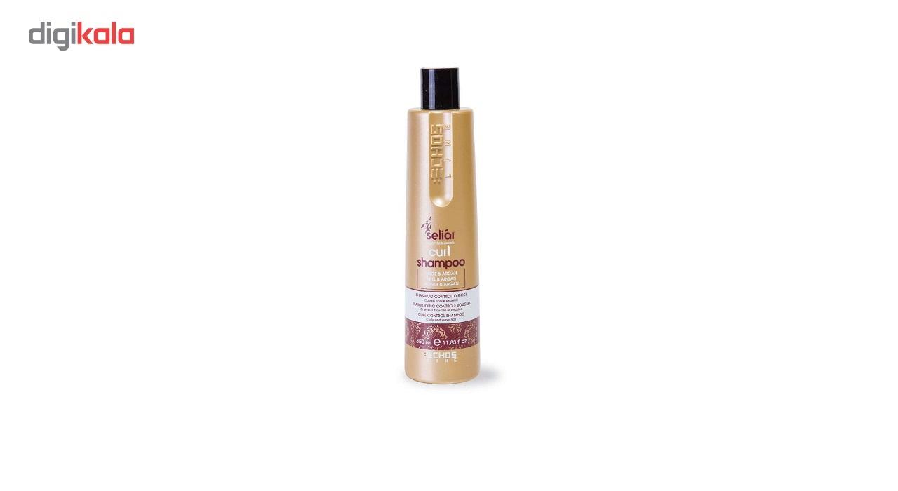 شامپو مو اچ اس لاین مدل Echos curl shampoo حجم 350 میلی لیتر