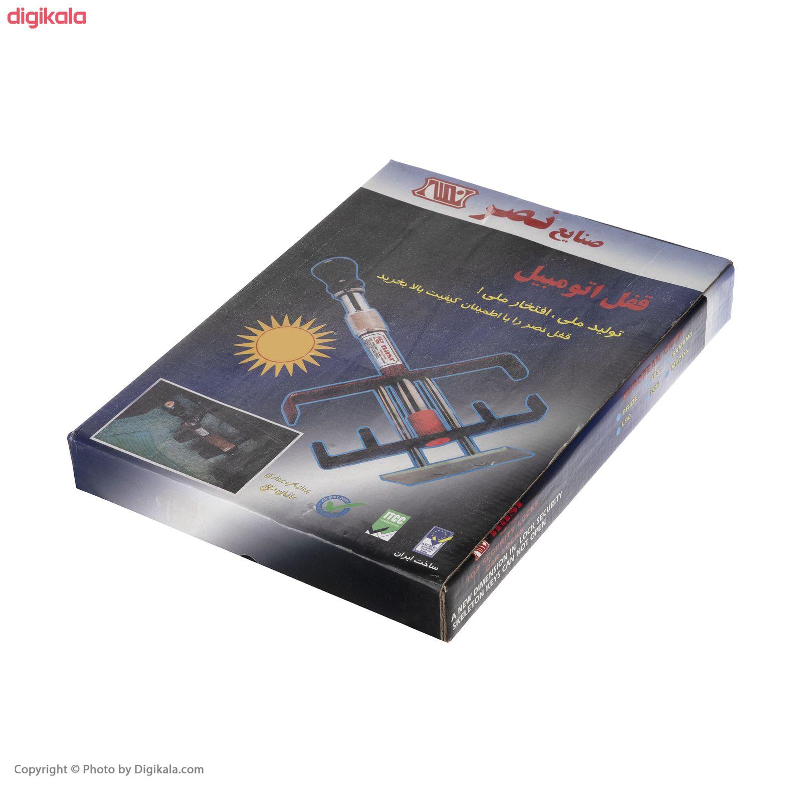 قفل پدال صنایع نصر مدل K260 main 1 1