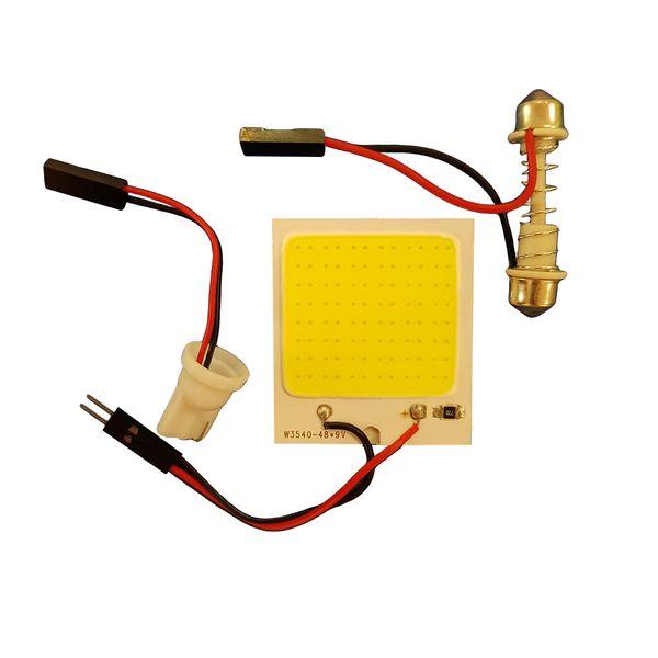 لامپ ال ای دی خودرو مدل 48 COB