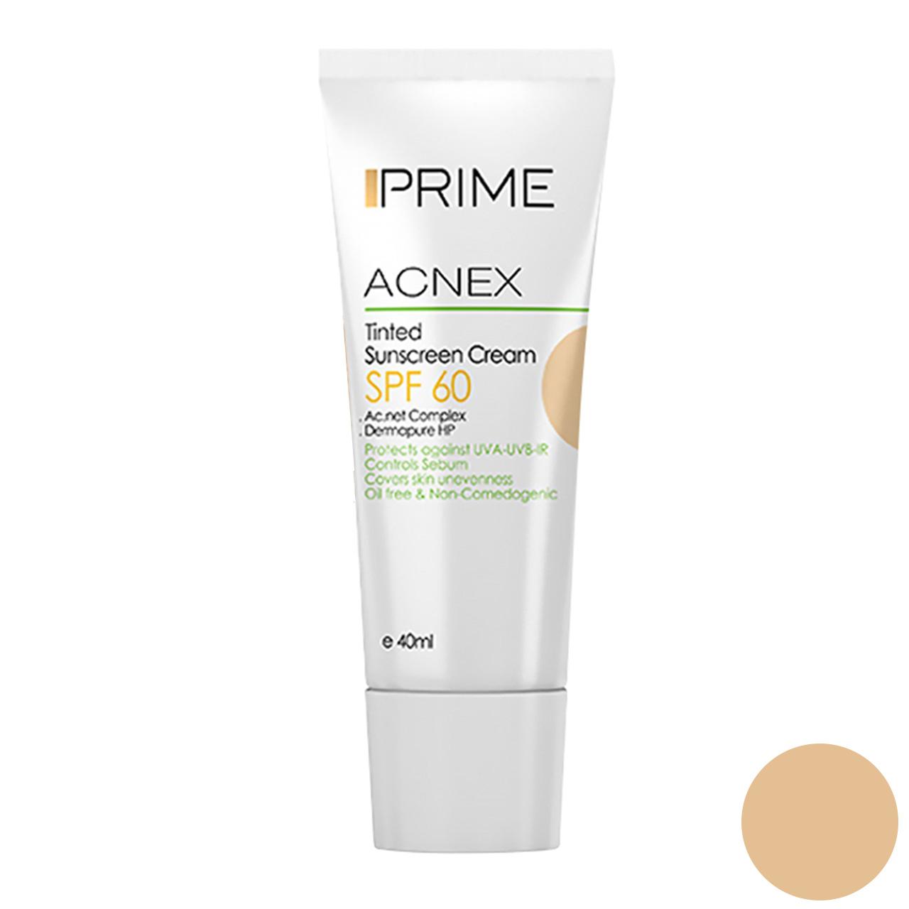 قیمت کرم ضد آفتاب رنگی پریم مدل  Acnex Tinted SPF60 بژ روشن