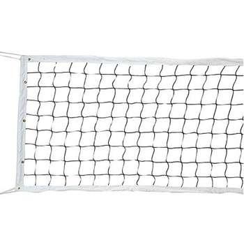 تور والیبال مدل دو نواره فدراسیونی