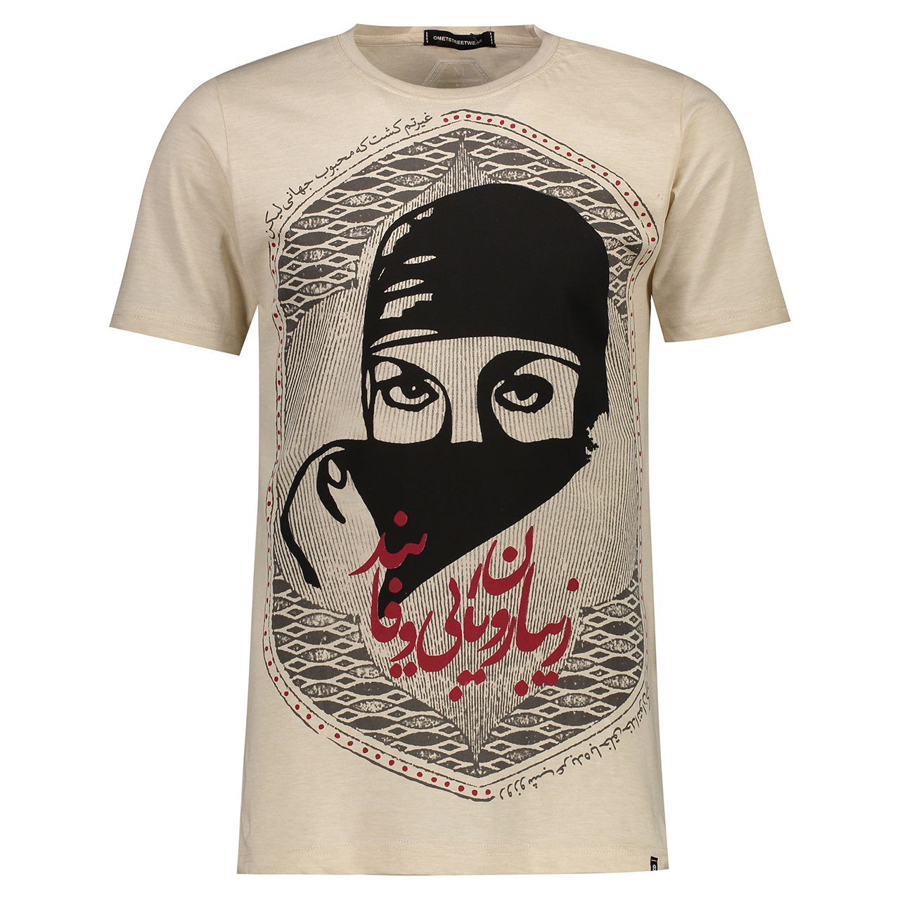تی شرت مردانه اومت مدل  Omet 203-3321