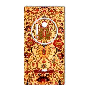 برچسب تزئینی ماهوت مدل Iran-carpet Design مناسب برای گوشی  Nokia Lumia 1020