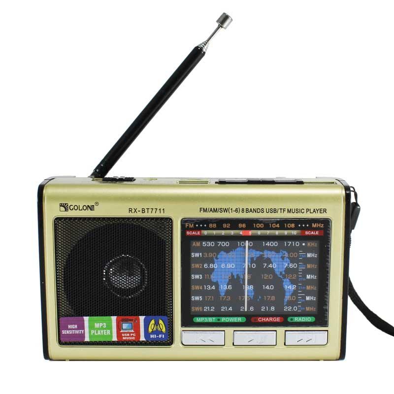 رادیو گولون مدل RX-BT7711