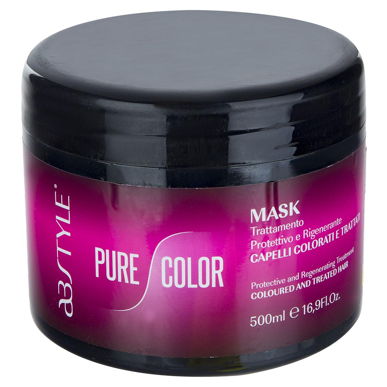 ماسک احیا کننده و تثبیت کننده موهای رنگ شده ای بی استایل مدل Pure Color حجم 500 میلی لیتر