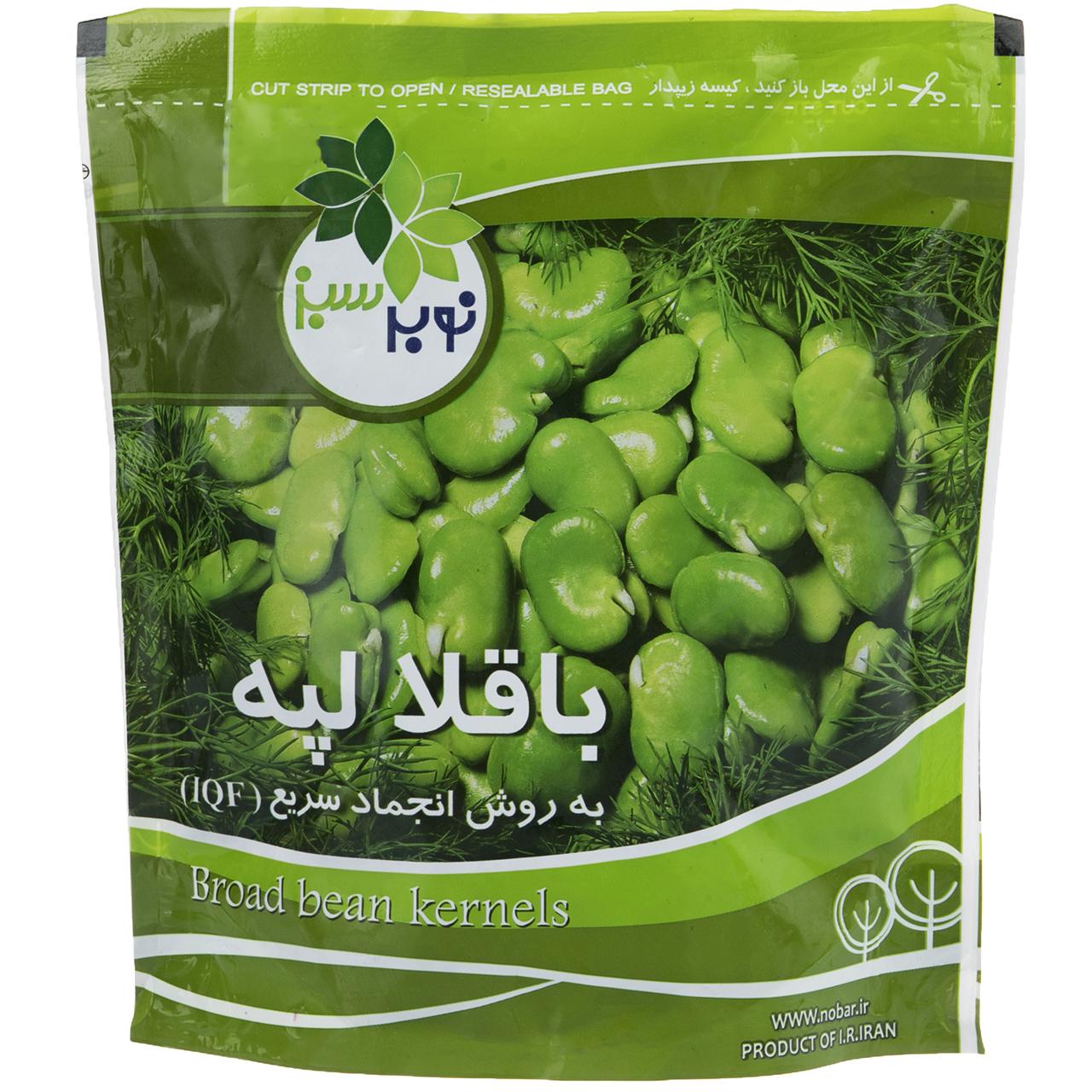 باقلا لپه منجمد نوبر سبز مقدار 400 گرم