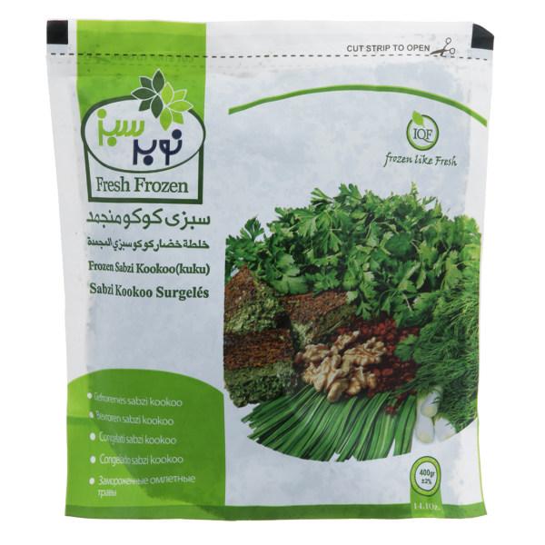 سبزی کوکو منجمد نوبر سبز مقدار 400 گرم