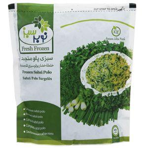 سبزی پلو منجمد نوبر سبز مقدار 400 گرم