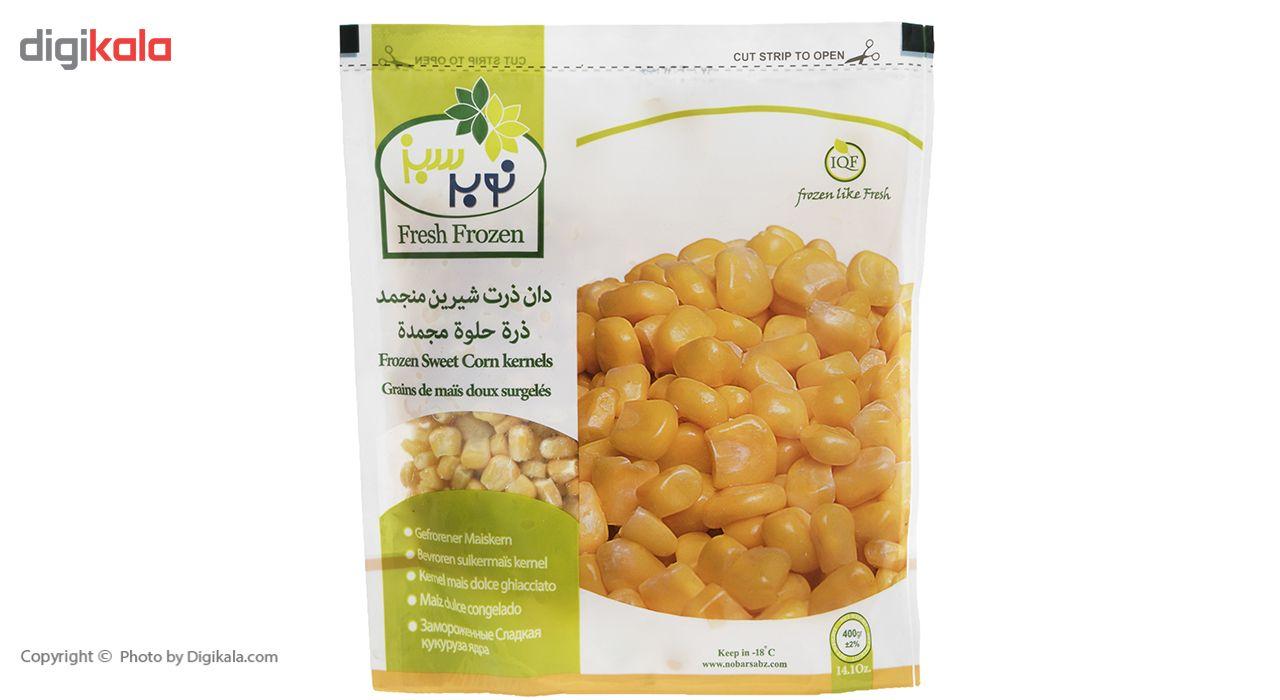 ذرت شیرین منجمد نوبر سبز مقدار 400 گرم main 1 3