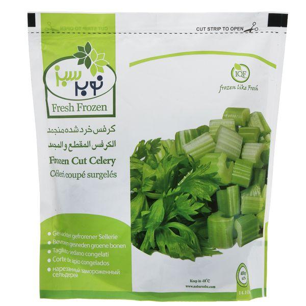 کرفس منجمد نوبر سبز مقدار 400 گرم